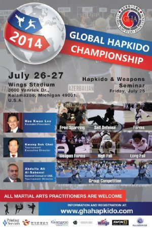 Hap Ki Do Tournament in Kalamazoo, MI USA